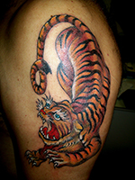 Tiger Wild Animal Tattoo